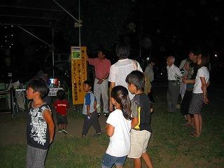 20090815_003