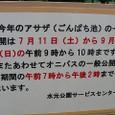 20090815_009