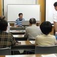 2008年7月3日の講座2